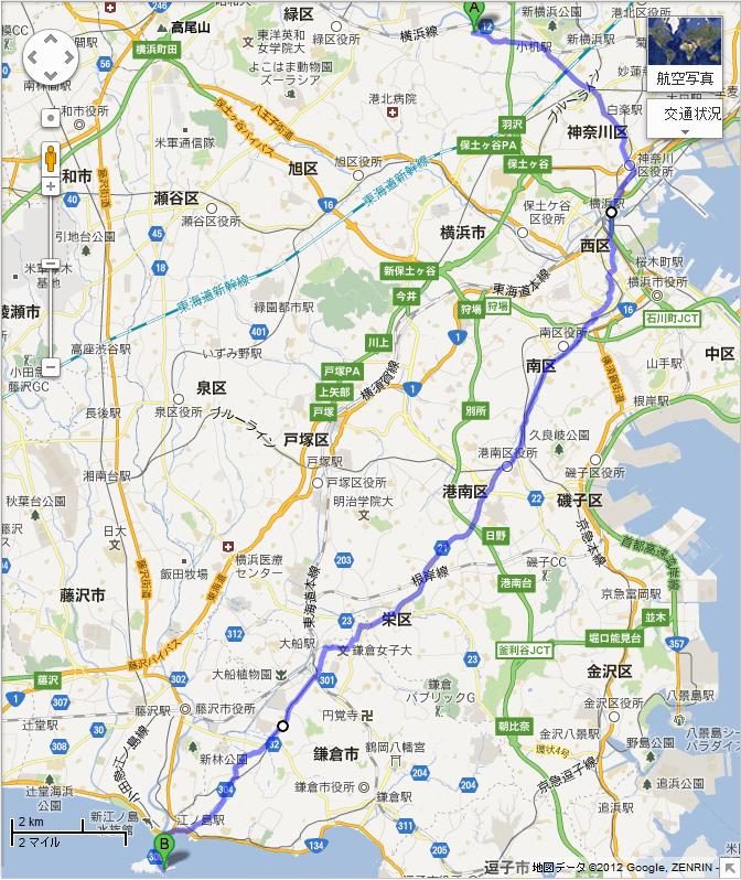 江ノ島サイクリング 行き