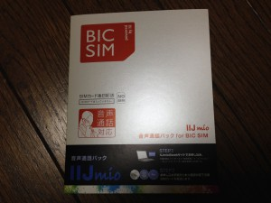 BIC SIM 音声通話パックをビックカメラで購入