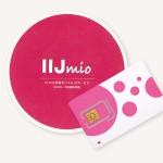 格安SIMのIIJmioが4月から料金そのままでデータ量1から3GBアップ!