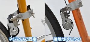 USBダイナモON OFFの切り替